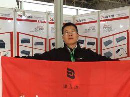 【展会报道】博力扬(BLIY)携最新产品亮相深圳国际光电博览会