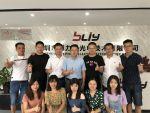 热烈欢迎最强大脑李威老师莅临华博集团指导工作